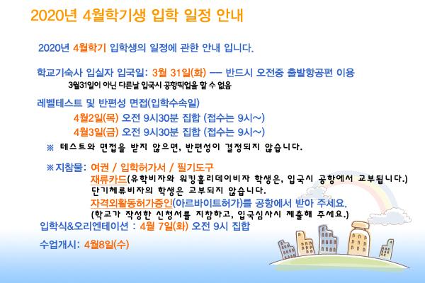 mca2020년4월학기.jpg